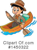 Boating Clipart #1450322 by visekart