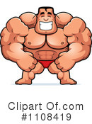 Bodybuilder Clipart #1108419 by Cory Thoman