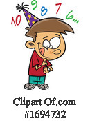 Boy Clipart #1694732 by toonaday