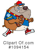 Bulldog Clipart #1094154 by Hit Toon