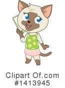 Cat Clipart #1413945 by Rosie Piter