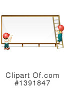 Children Clipart #1391847 by Graphics RF