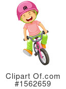 Children Clipart #1562659 by Graphics RF