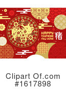 Chinese New Year Clipart #1617898 by Vector Tradition SM