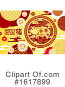 Chinese New Year Clipart #1617899 by Vector Tradition SM
