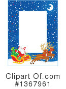 Christmas Clipart #1367961 by Alex Bannykh
