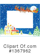Christmas Clipart #1367962 by Alex Bannykh