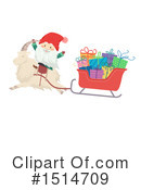 Christmas Clipart #1514709 by BNP Design Studio
