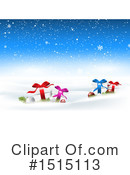 Christmas Clipart #1515113 by KJ Pargeter
