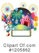 Circus Clipart #1205862 by Graphics RF