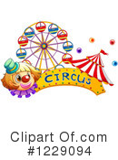 Clown Clipart #1229094 by Graphics RF