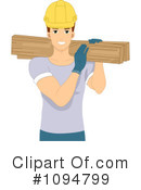 Construction Clipart #1094799 by BNP Design Studio