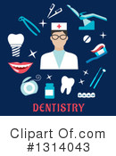Dentist Clipart #1314043 by Vector Tradition SM