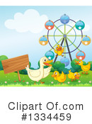 Duck Clipart #1334459 by Graphics RF