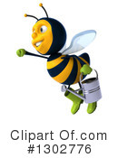 Gardener Bee Clipart #1302776 by Julos