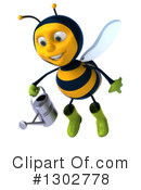 Gardener Bee Clipart #1302778 by Julos