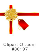 Gift Clipart #30197 by KJ Pargeter