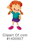 Girl Clipart #1430907 by Graphics RF