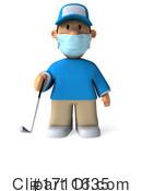 Golfer Clipart #1711635 by Julos