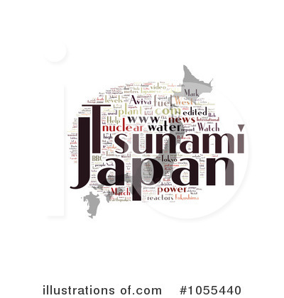 Japan Clipart #1055440 by MacX