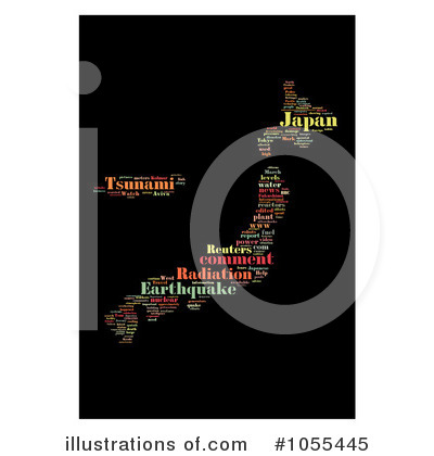 Japan Clipart #1055445 by MacX