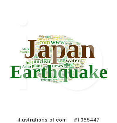 Japan Clipart #1055447 by MacX