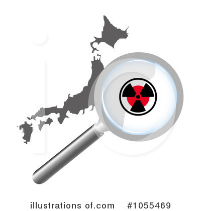 Japan Clipart #1055469 by MacX