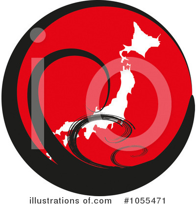 Japan Clipart #1055471 by MacX
