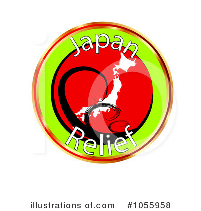 Japan Clipart #1055958 by MacX