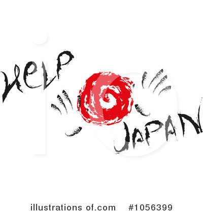 Japan Clipart #1056399 by MacX