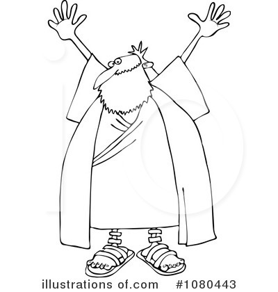 Moses Clipart 1080443 Illustration By Djart