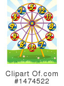 Number Clipart #1474522 by Graphics RF