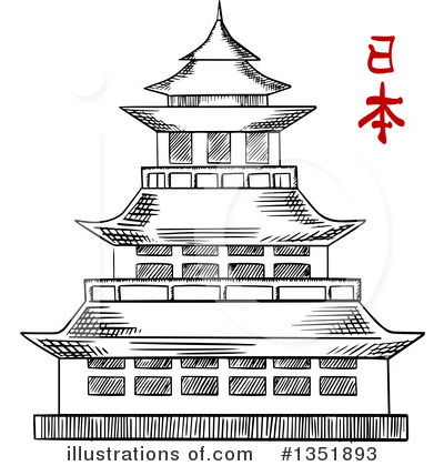 Royalty Free RF Pagoda Clipart Illustration By Vector Tradition SM