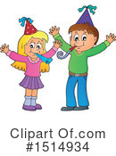Party Clipart #1514934 by visekart