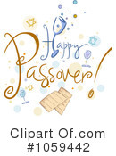 Passover Clipart #1063471 - Illustration by BNP Design Studio