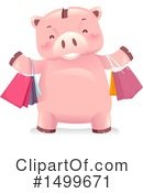 Piggy Bank Clipart #1499671 by BNP Design Studio