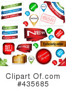 Retail Clipart #435685 by MilsiArt