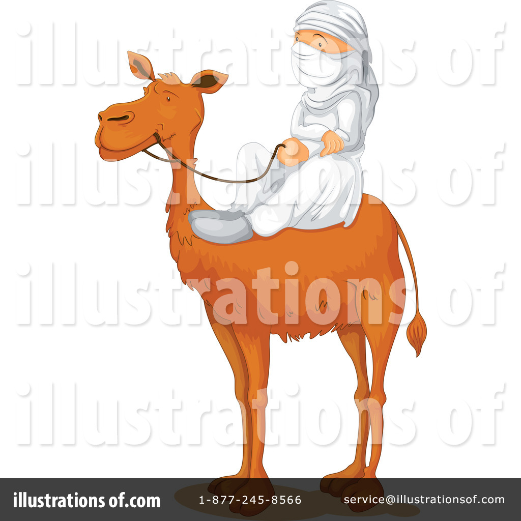 camel clipart 1139652 illustration by graphics rf
