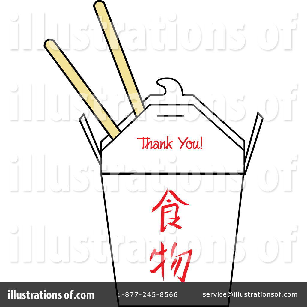 chinese food clipart 218332 illustration by pams clipart rh illustrationsof com chinese food clipart images chinese food clipart