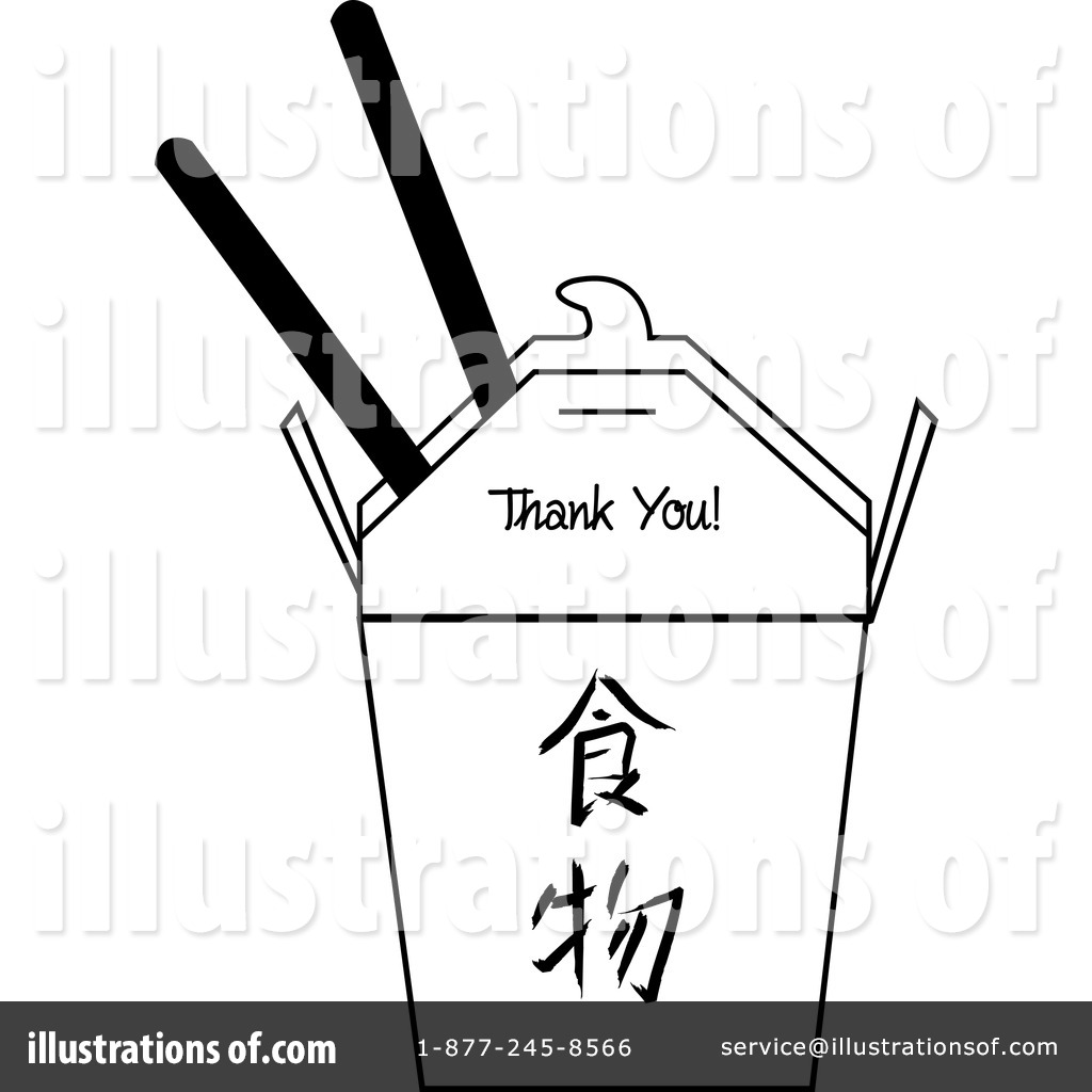 chinese food clipart 218341 illustration by pams clipart rh illustrationsof com chinese food clipart images chinese food clipart