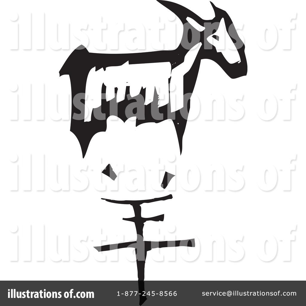 Chinese Zodiac Clipart #60083 - Illustration by xunantunich