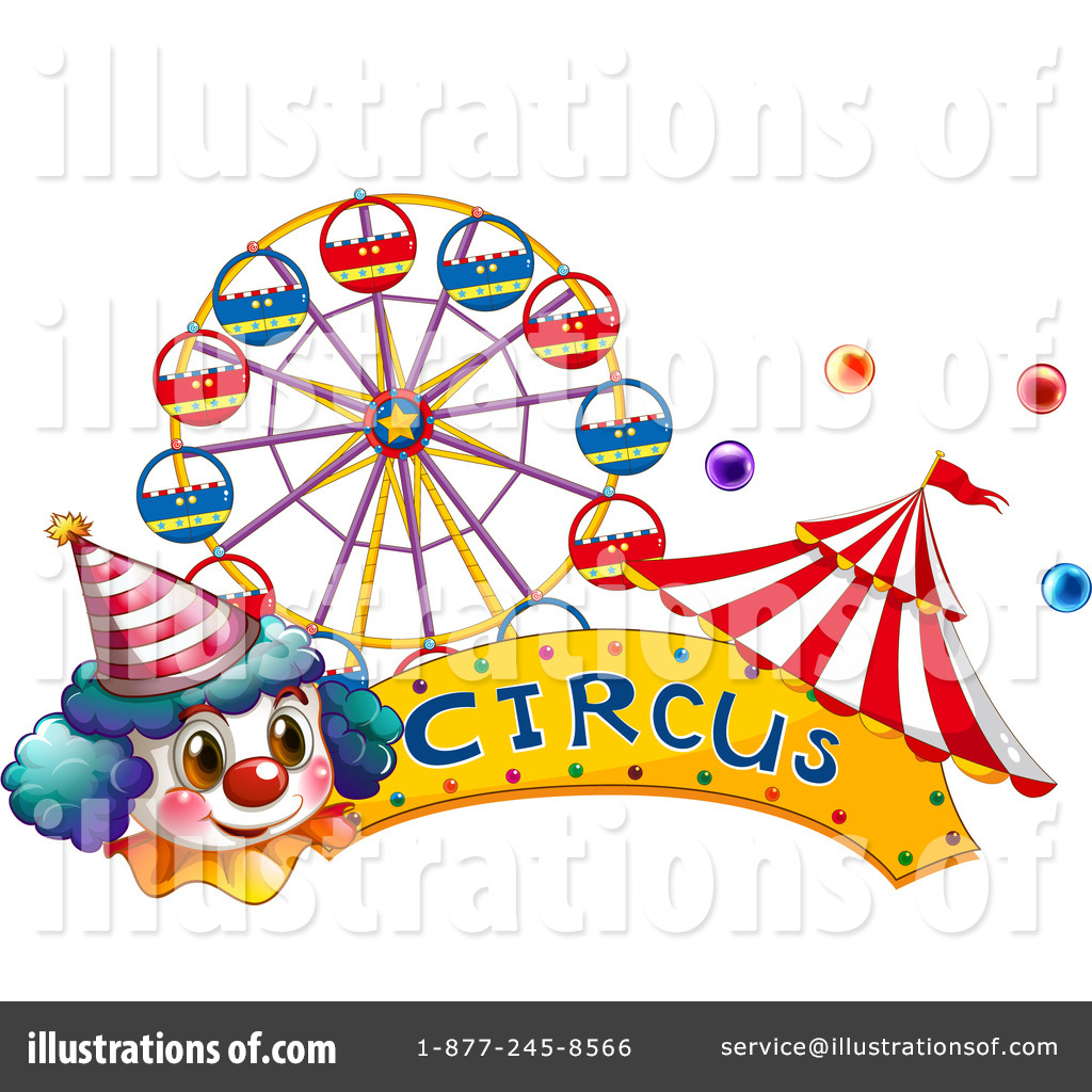 Circus Clipart #1205992 - Illustration by colematt