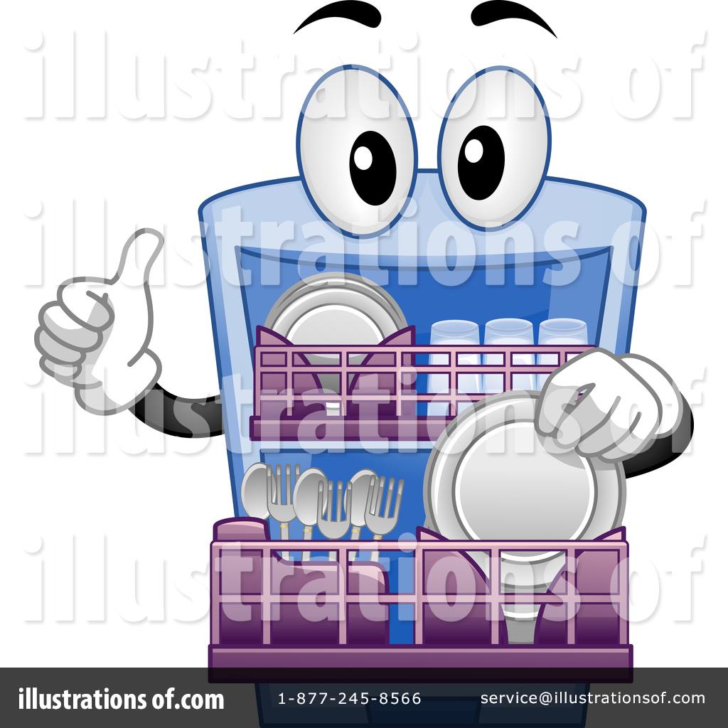 Dishwasher Clip Art ~ Dishwasher clipart illustration by bnp design