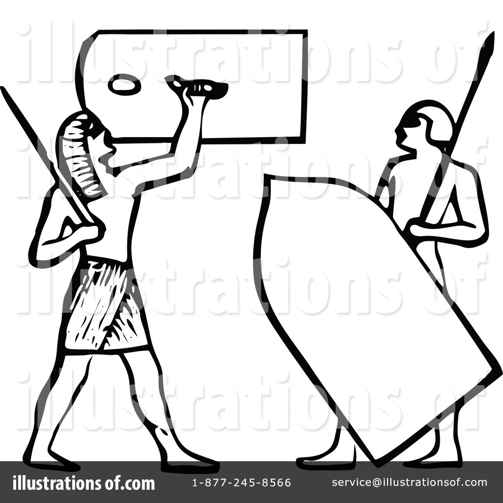 Egyptian Clipart #1113858 - Illustration by Prawny Vintage
