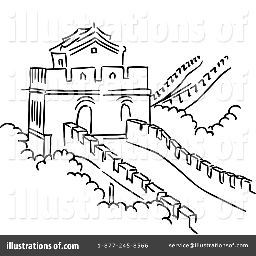 great wall of china clipart 1218426 illustration by vector rh illustrationsof com great wall of china drawing clipart Wall Clip Art