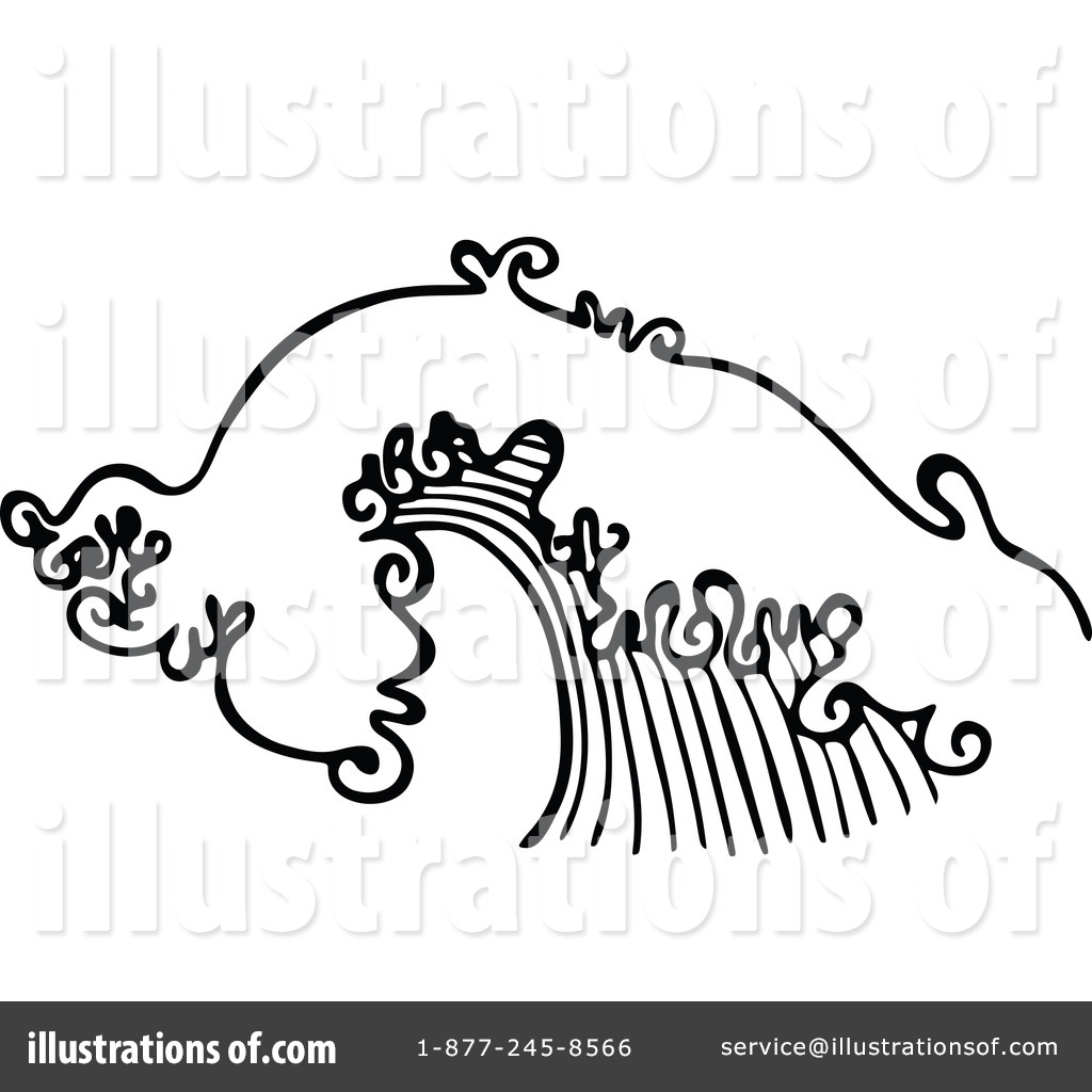 ocean waves clipart black and white. royaltyfree rf wave clipart illustration 1182782 by prawny ocean waves black and white
