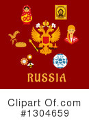Russia Clipart #1304659 by Vector Tradition SM