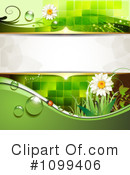 Spring Background Clipart #1099406 by merlinul