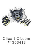 Wolf Clipart #1303413 by AtStockIllustration